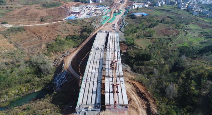 安康城区环城干道江北段建设工程