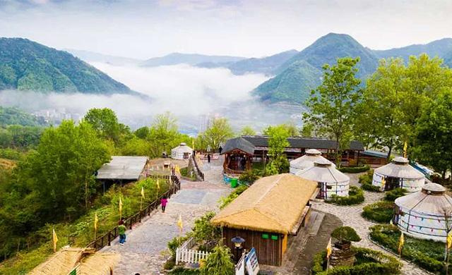 平利县马盘山生态农业观光园有限公司