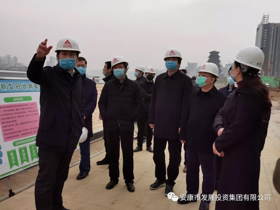市长赵俊民到古西城文化园和北环线调研项目复工建设和疫情防控工作