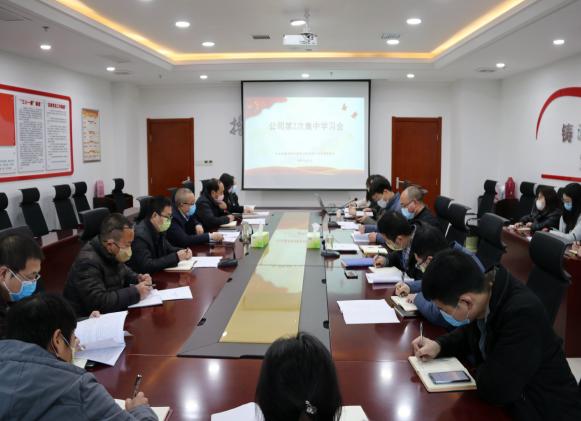安康担保传达学习市国资委主任许启政 调研讲话精神