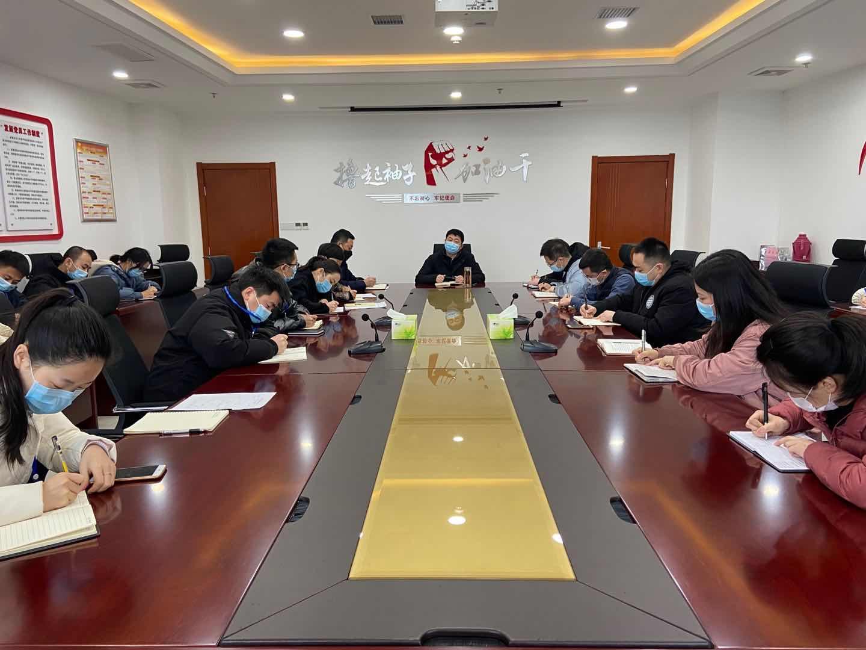 市财信小贷公司召开集体学习会议