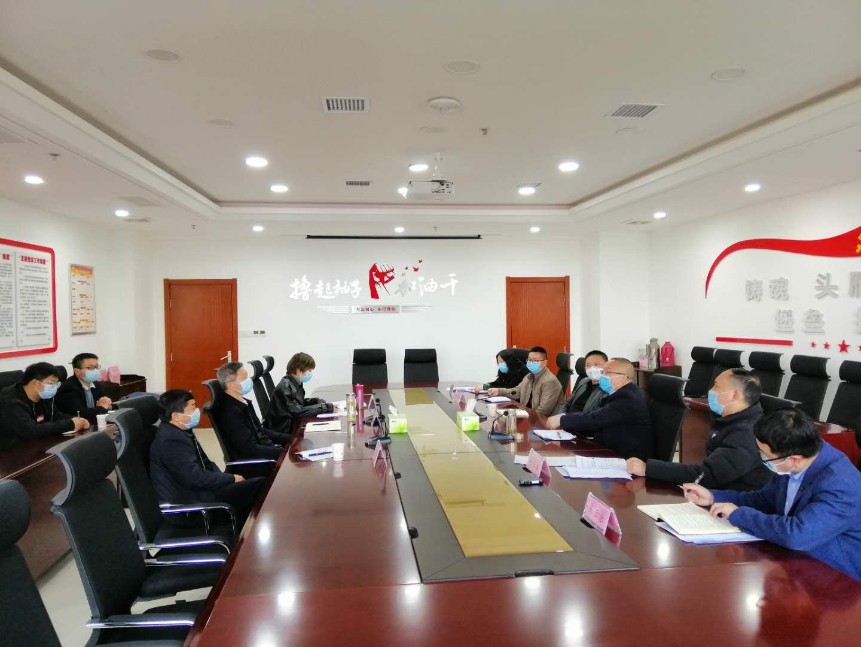 汉阴县委常委、副县长黄邦平一行来安康担保对接工作