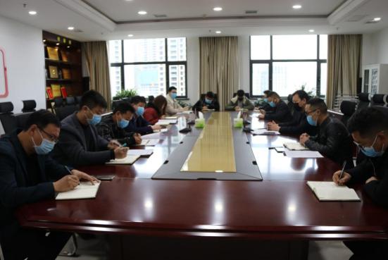副总经理薛世袖主持召开分管工作会议
