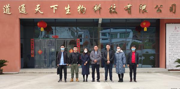 财信融资租赁公司走进紫阳县蒿坪工业园区推广业务