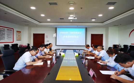 安康担保与陕西旬阳泰隆村镇银行举行业务座谈会