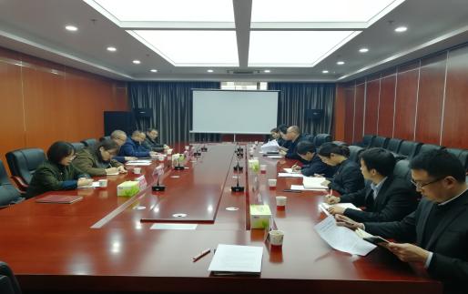 财信担保公司与长安银行安康分行举行业务合作座谈会