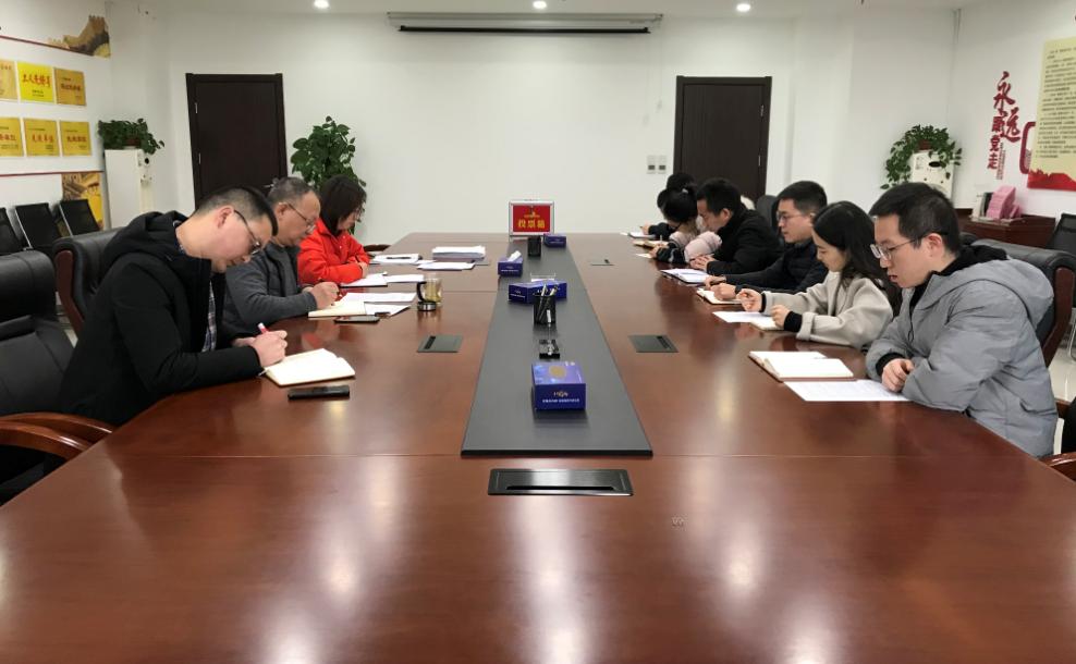 财信小贷公司党支部组织学习党的十九届五中全会精神