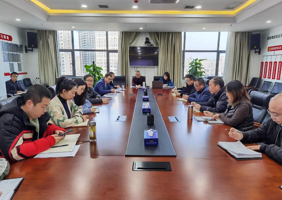 财信担保公司组织学习党的十九届五中全会精神