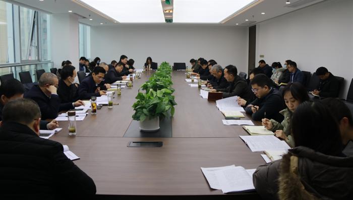 冠亚体育党委召开2020年第12次理论中心组(扩大)学习会