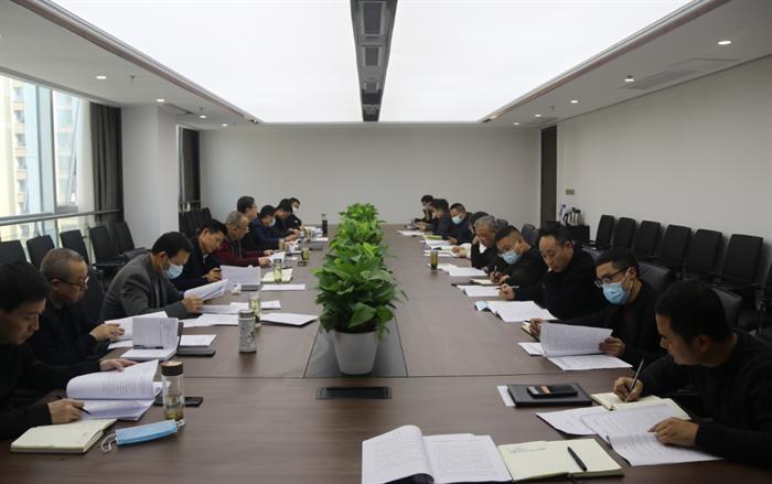 冠亚体育党委召开2021年第1次理论中心组(扩大)学习会