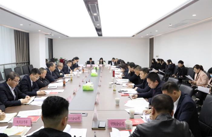 【要闻】财信担保公司召开2021年度党风廉政建设暨经营工作会议