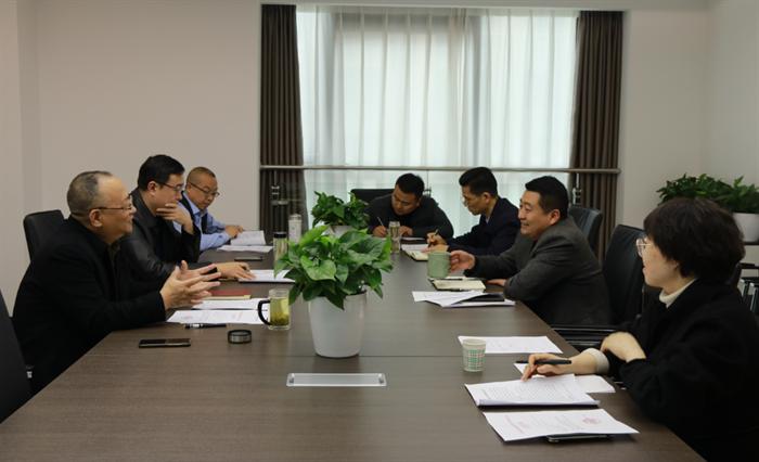 冠亚体育党委召开专题会议研究部署党史学习教育