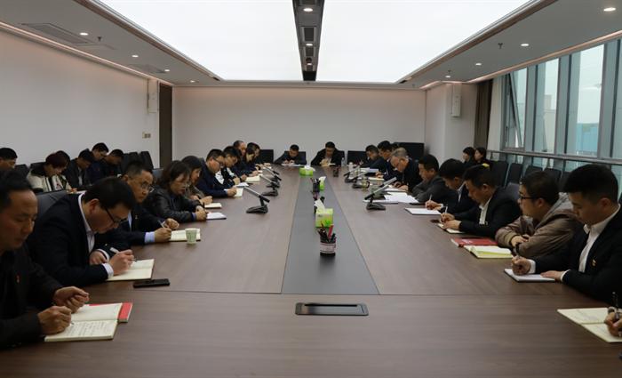 【要闻】冠亚体育党委召开党史学习教育动员大会