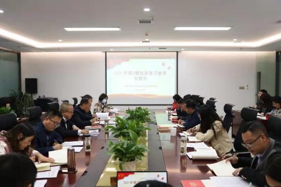 财信担保公司举行党史学习教育第2期学习会
