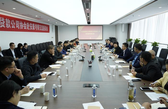 【要闻】省小贷协会会长赵晓霞一行来财信小贷公司考察指导工作