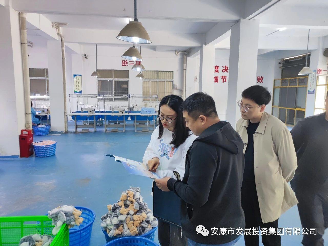 """财信融资租赁公司成立""""业务先锋小组"""""""