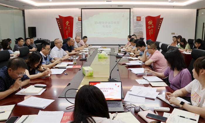 财信担保公司举行党史学习教育第六期学习会