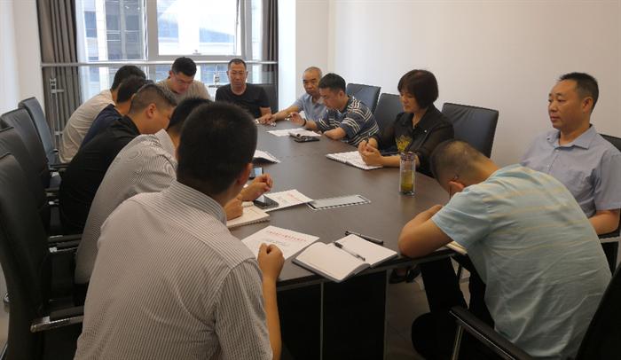 财信小贷公司召开安全生产专题会议
