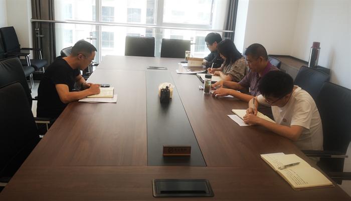 财信典当公司召开安全生产工作会议